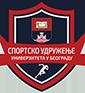 Спортско удружење Универзитета у Београду
